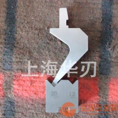 折弯机模具厂家,生产折弯机模具厂家