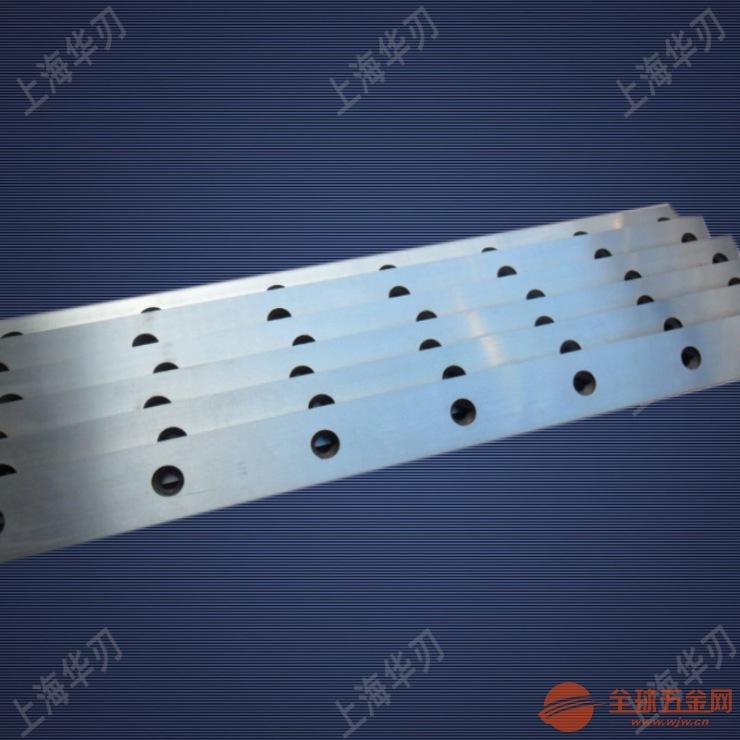 上海剪板机刀片_生产上海剪板机刀片哪家好