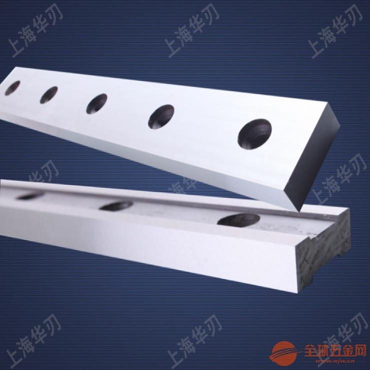 现货直销杭州剪板机刀片/批发杭州切板机刀片