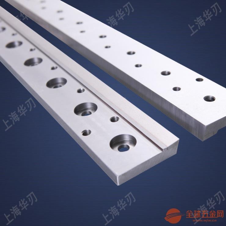 高速横切机刀片,瓦楞纸板横切机刀片