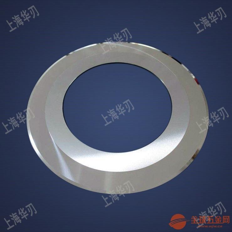 分纸机圆刀片生产厂质量可靠