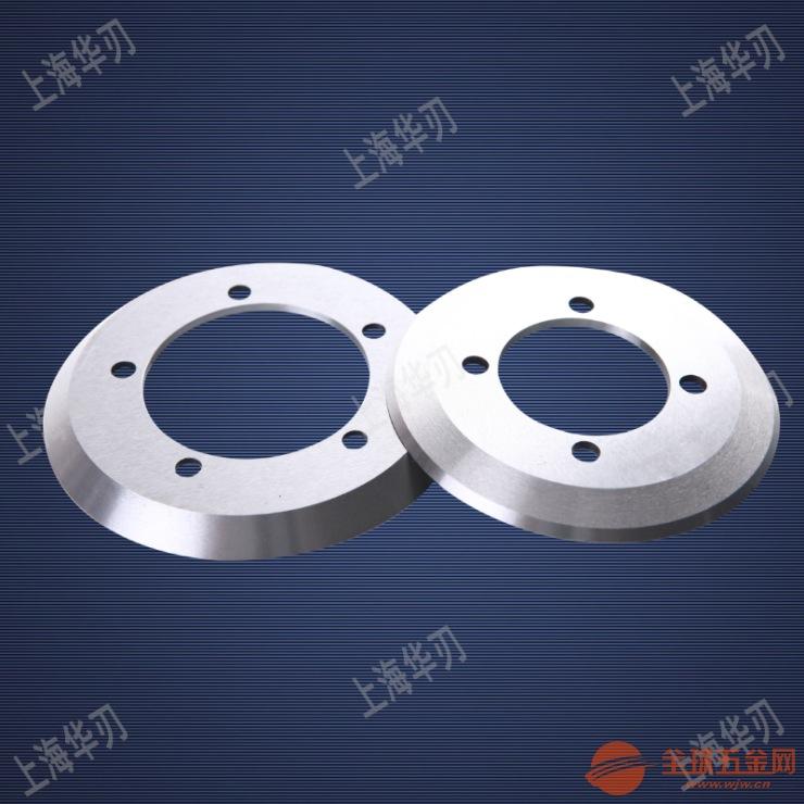上海圆形锋钢分切机刀片批发