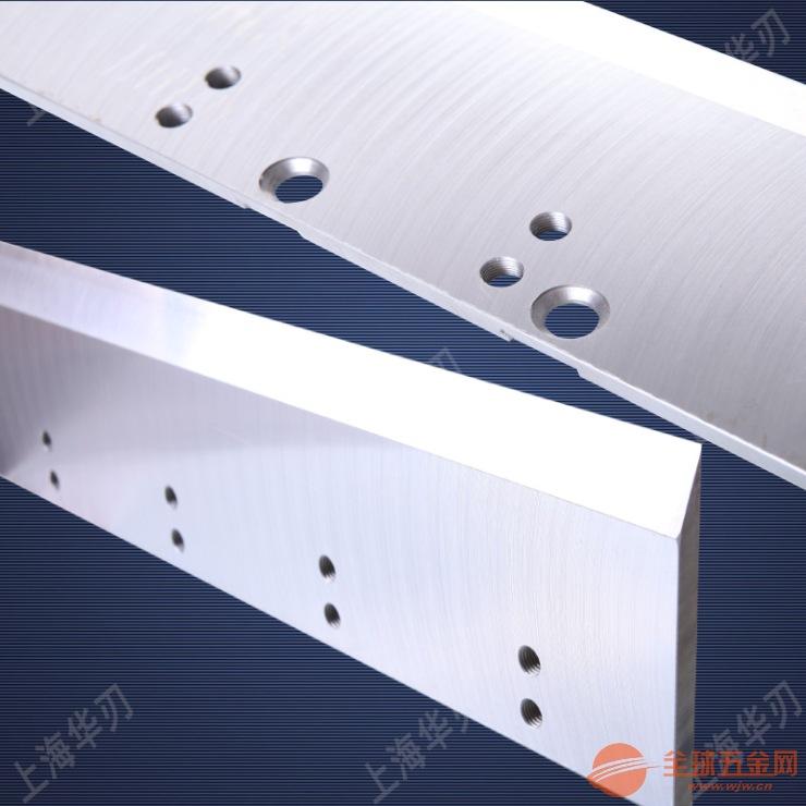 国望QZ1300全开切纸机刀片