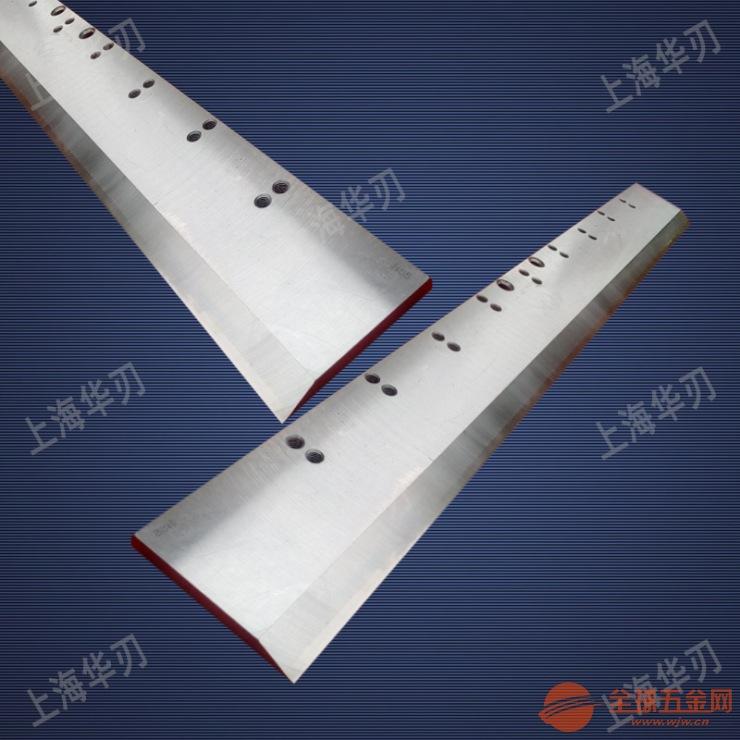 批发华岳115型程控切纸刀片