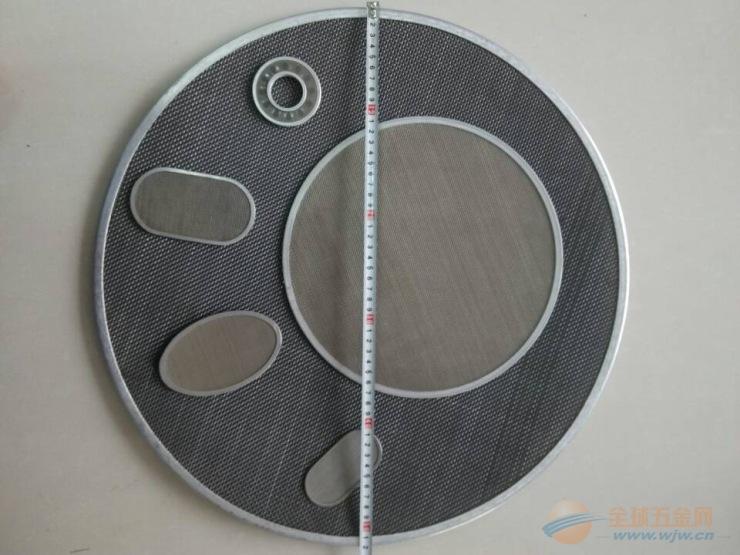 网艺德过滤片过滤网片包边过滤片网孔均匀