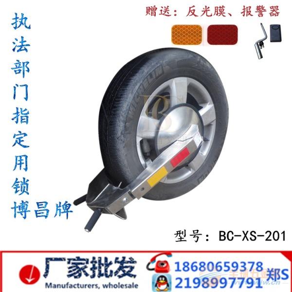 博昌广东批发不锈钢车轮锁 厂家直销价格实惠