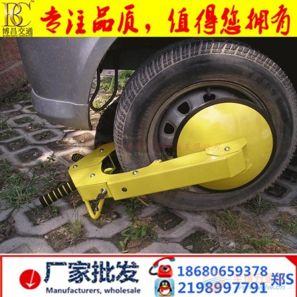 安徽地区吸盘式车轮锁厂家批发