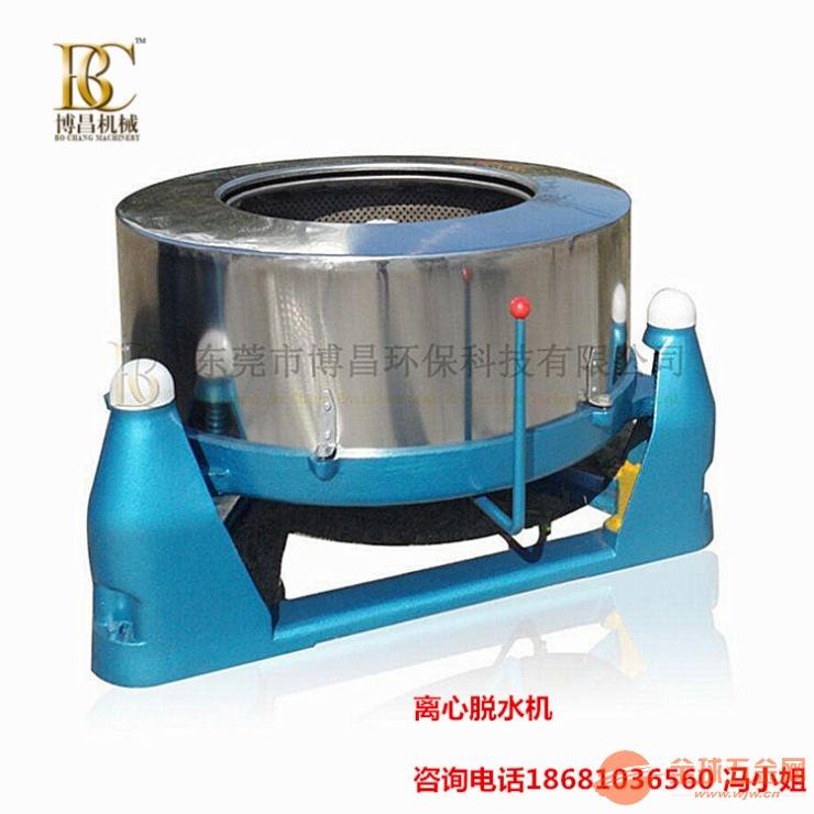 全球热销离心脱水机现货供应红茶脱水机效率高