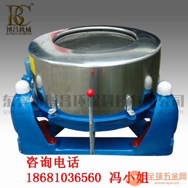 实力厂家推荐凉菜脱水机采用不锈钢材质干净卫生品质保障