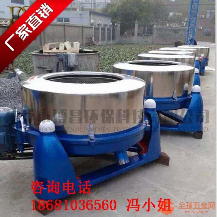 厂家低价直销BC-500生姜脱水机价格低质量好