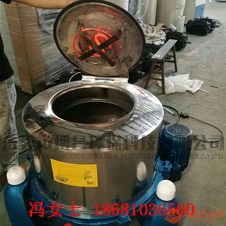 博昌热销黄豆脱水机 大批量甩干 不锈钢材制造