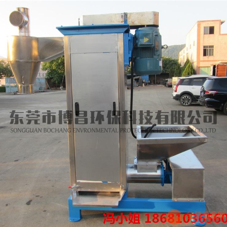 供应优质塑料片材料脱水机