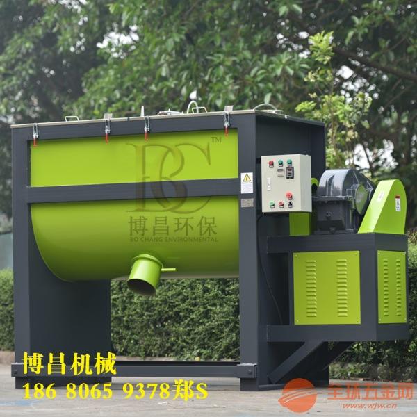 华南不锈钢塑料搅拌机厂家