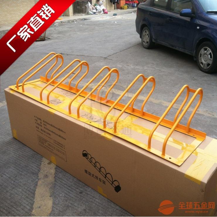 插入式自行车停车架
