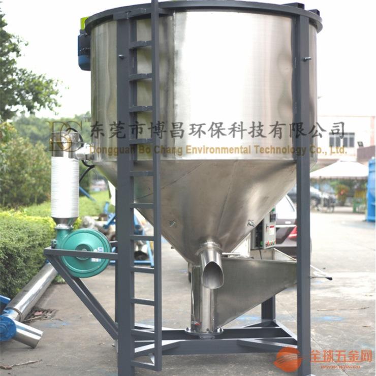 大型塑料颗粒搅拌机优质生产商