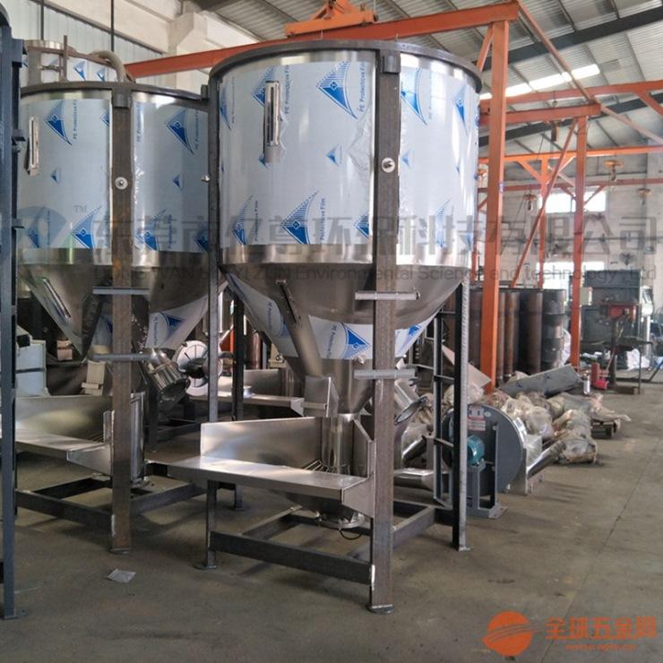 供应博昌加热颗粒拌料机厂家生产