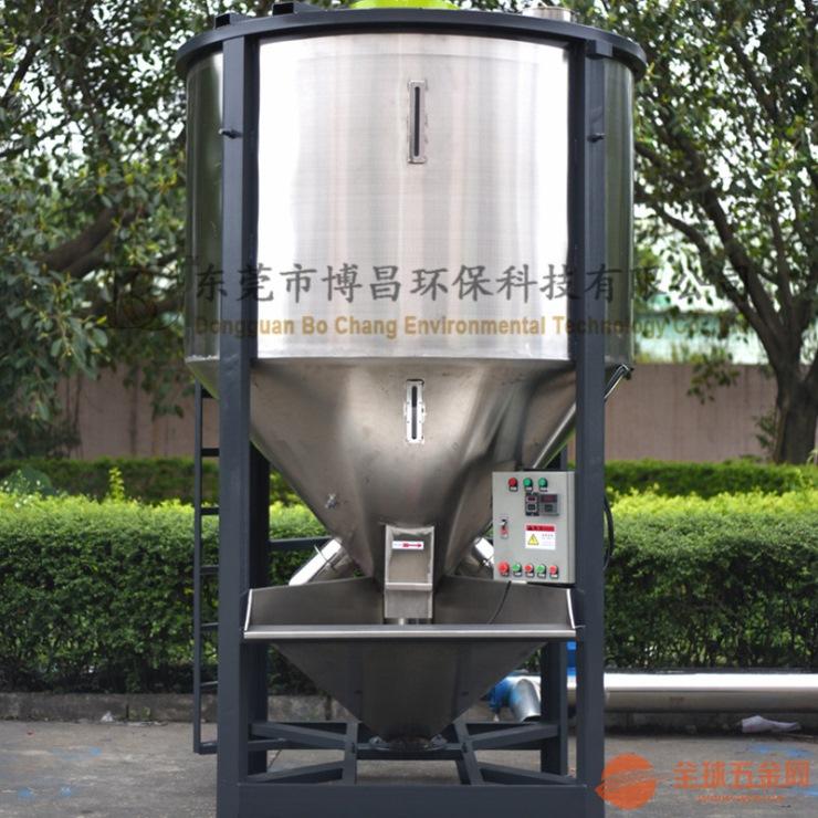 供应厂家销售塑胶颗粒搅拌机售后有保障