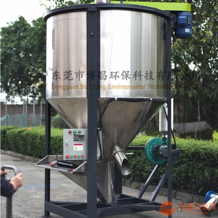 供应惠州立式腻子粉搅拌机价格实惠