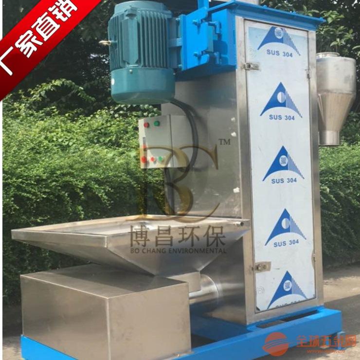 龙8国际long8vip.cc,long8国际娱乐上海废旧塑料脱水机专业生产