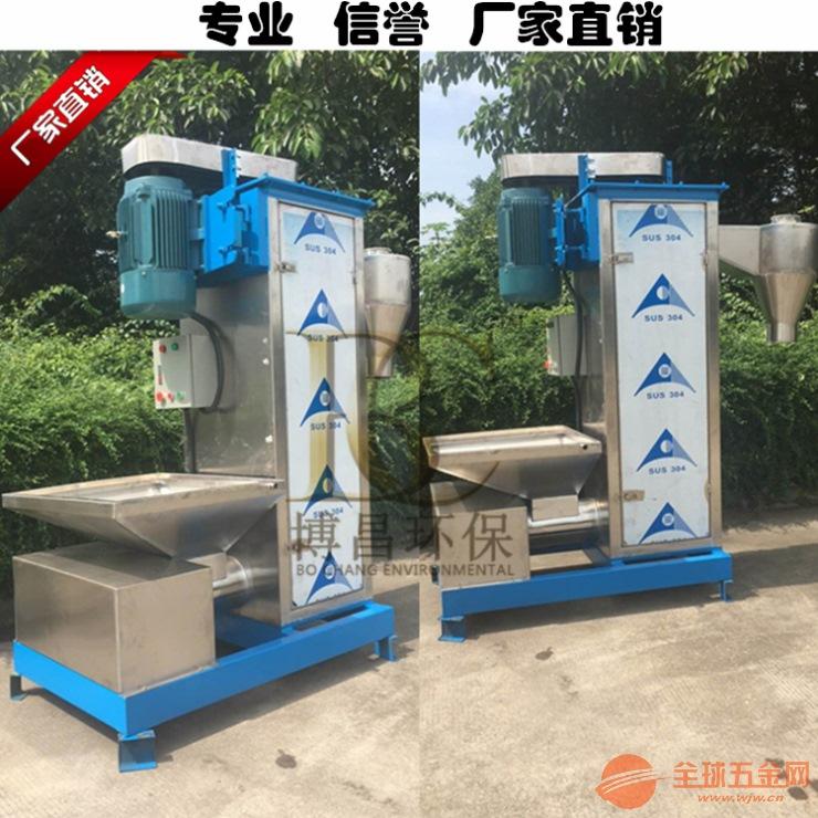 龙8国际long8vip.cc,long8国际娱乐惠州再生塑料脱水机制造厂家