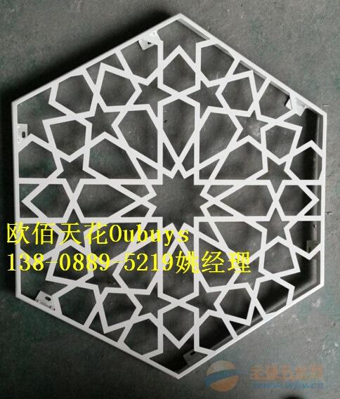 艺术雕花铝单板装饰