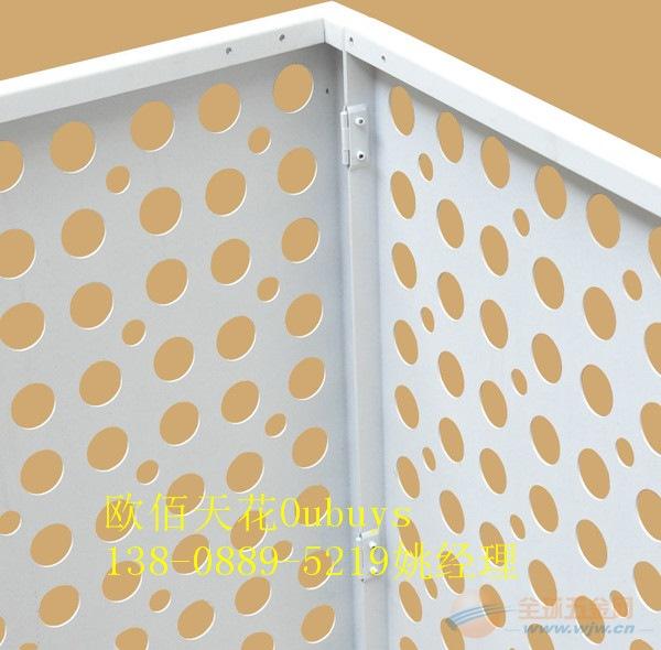 铝合金雕花空调罩