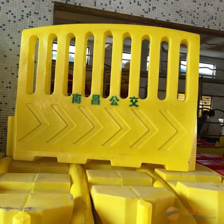 塑料围栏水马