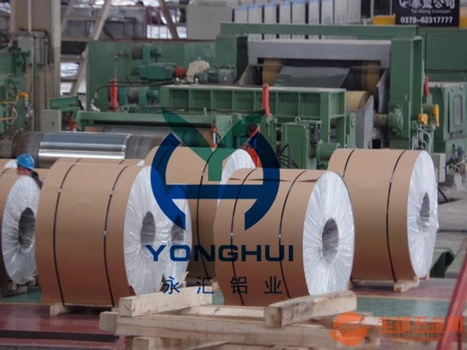 山东750型铝合金压型铝板