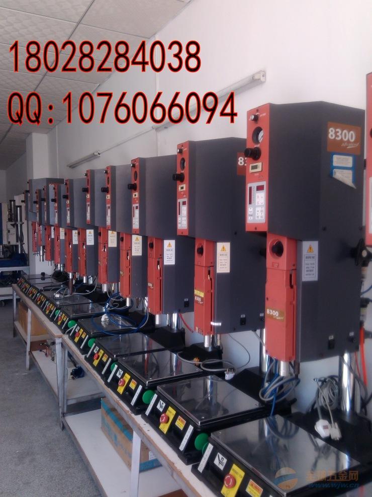 BRANSON必能信8300超声波塑焊机出售