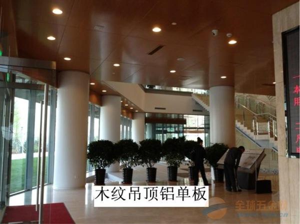 哈尔滨铝单板品牌
