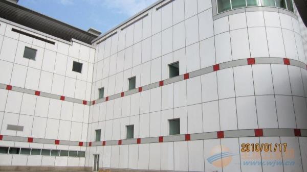 南京铝单板吊顶