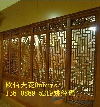 中式铝窗花护拦价格,防木纹铝花格栅款式定做