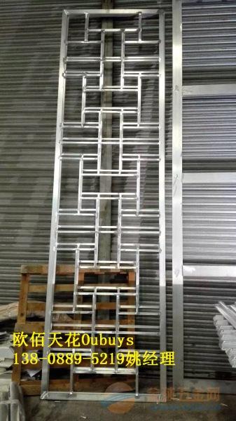 揭阳木纹雕花铝窗花屏风装饰直销厂家价格-铝窗花隔断
