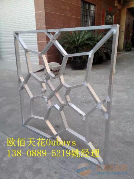 佛山铝型材窗花格栅厂家