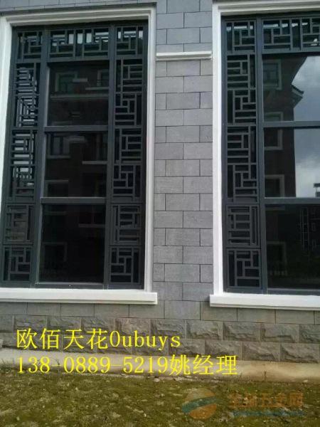 外墙玻璃隔断铝窗花装饰
