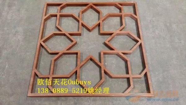 广州复古木纹色铝窗花屏风厂家