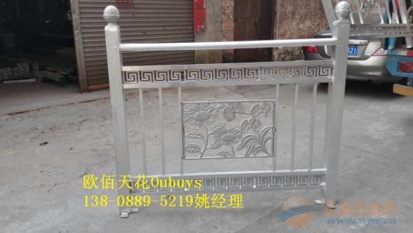 深圳铝型材花格护拦装饰价格