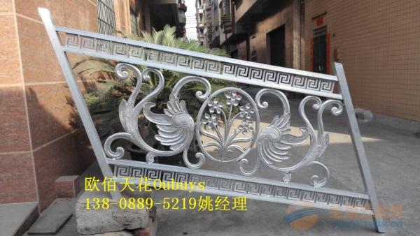 广州铝合金护拦花格批发厂家