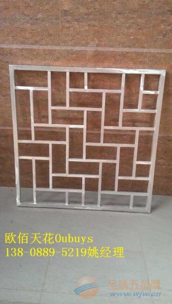 广东防木纹色铝窗花多少钱