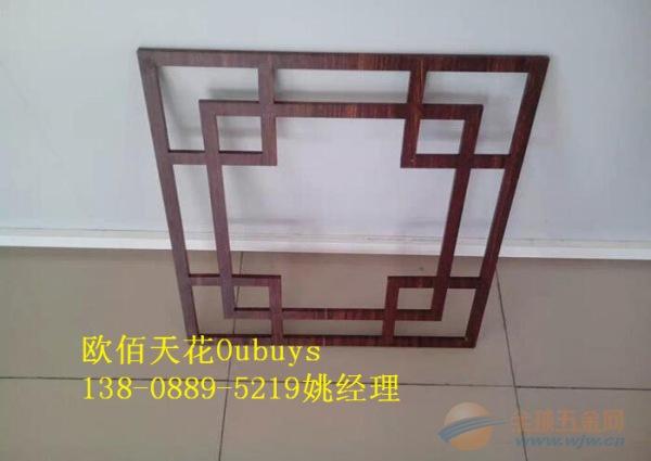 广东铝护拦花格使用标准