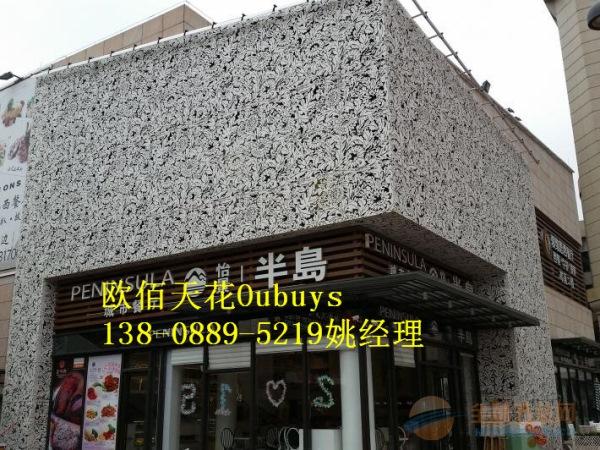 广东艺术雕花铝单板
