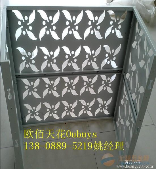铝合金百叶空调罩批发厂家