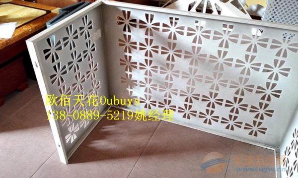 外机铝合金空调罩生产厂家