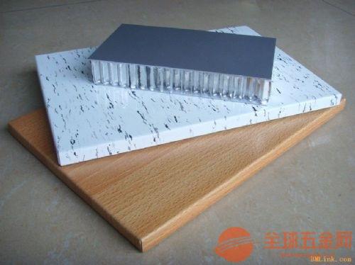 瑜伽室铝蜂窝板厂家供应