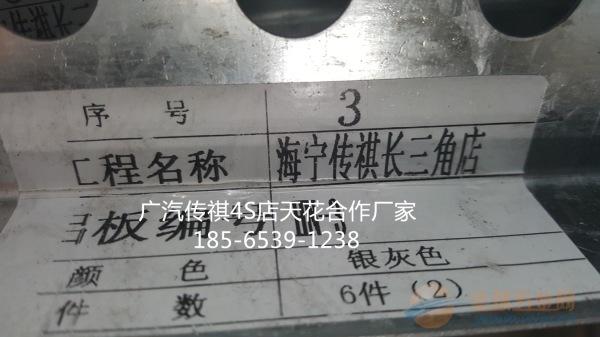 西藏广汽传祺4S店银灰色镀锌钢冲孔板最新价格、规格、