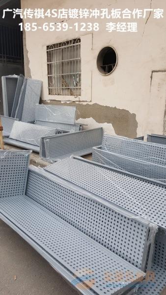 南京广汽传祺4S店门头广告牌银灰色镀锌钢制冲穿孔装饰板