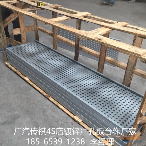 西藏广汽传祺4S店外墙银灰色镀锌钢制冲孔板合作厂家