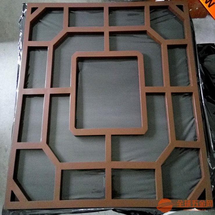 铝窗花 铝花格定制生产厂家