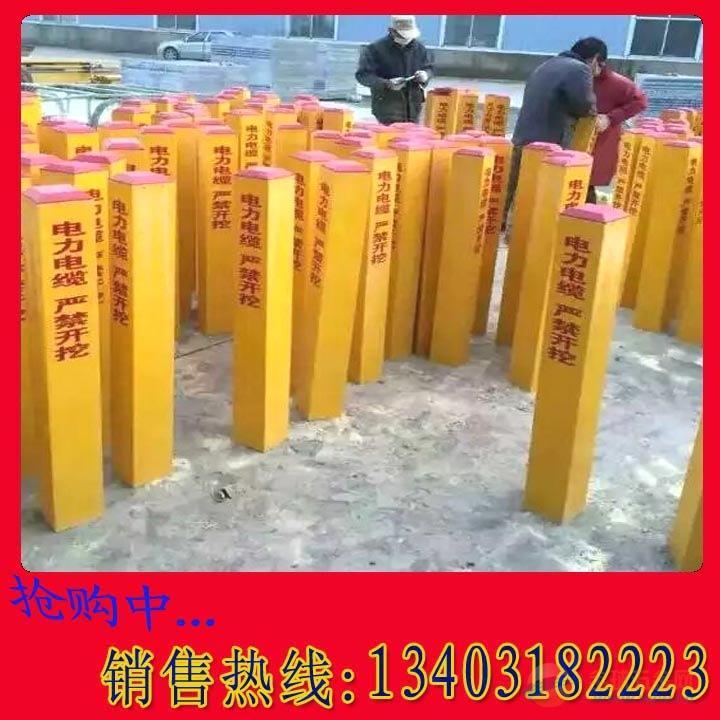 海北双立柱标志牌电力单立柱警示牌标志桩