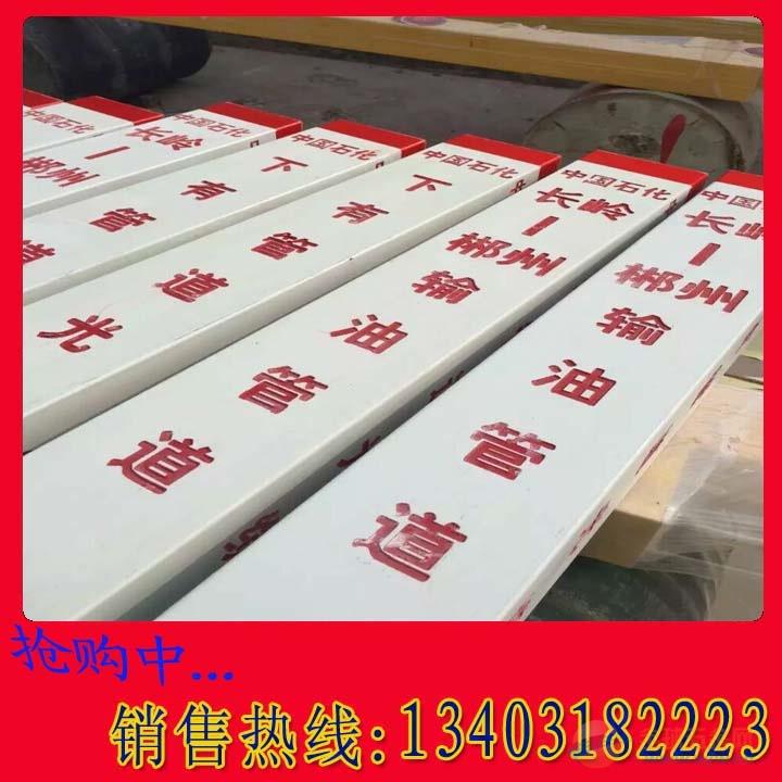 宁夏国防光缆标识桩警示桩标志桩
